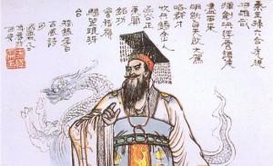 empereur chine